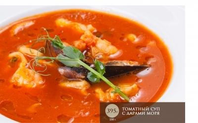 Томатный суп с дарами моря